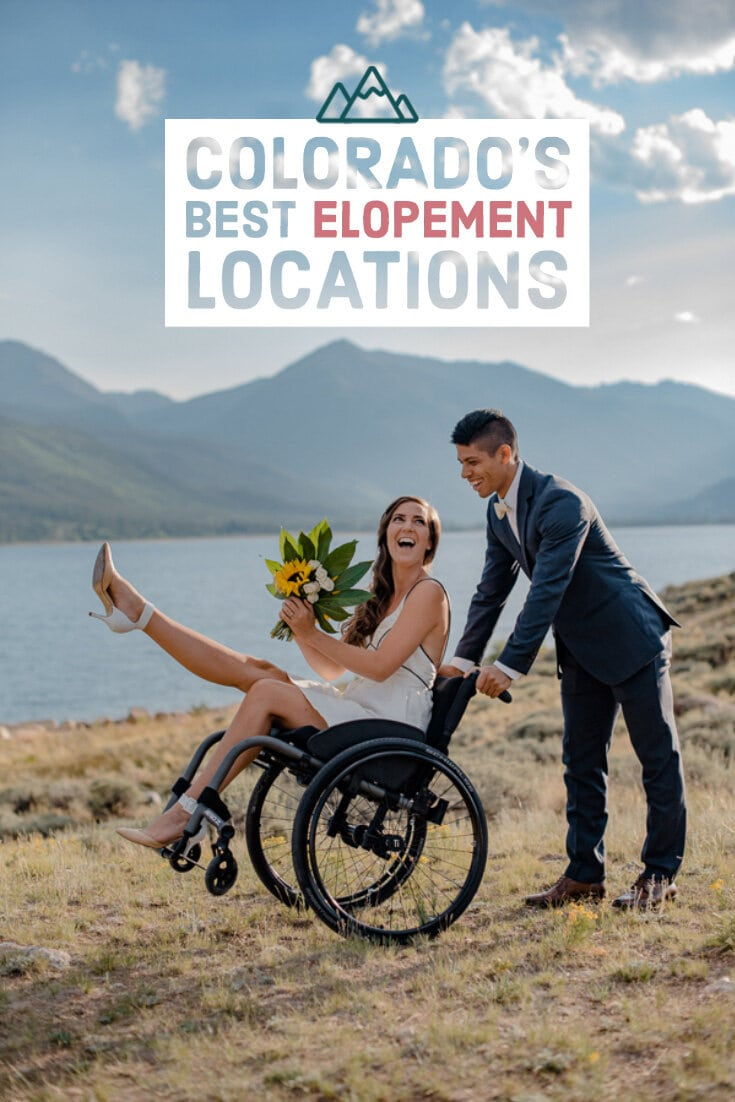Colorado-best-elopement-locations.jpg